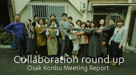 Osaka Konbu Meeting Report