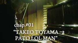 """Meeting 03 """"PATO LOL MAN""""chap.#01 """"TAKEO TOYAMA  → PATO LOL MAN"""""""