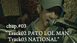 "Meeting 03 ""PATO LOL MAN""chap.#03 ""Track02 PATO LOL MAN , Track03 NATIONAL"""
